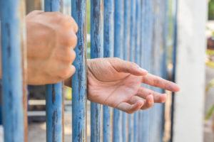 immigration-bond-vs-criminal-bond-freedom-federal